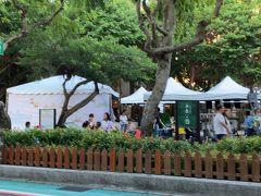 永康公園。 週末でしたから、イベントが行われていました。