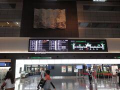 JL623に乗るため普段より早起きして6時前に羽田空港 熊本は曇り予報