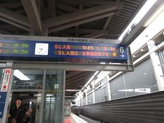 30分強で熊本駅 熊本はまだ行ったことがない県と言いましたが、過去熊本駅に来たことはありました → https://4travel.jp/travelogue/10285709  乗り換え時間10分とタイトなスケジュールでひとつめのイベント「SL人吉」に乗車します