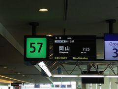 ことし17レグ目は 岡山へB737-800です 岡山への始発便・・7時25分発です・・