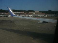 着いたぞ岡山桃太郎空港・・前日までの予報に反してええ天気でした