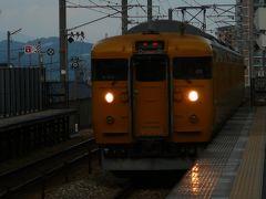 そして末期色の電車に乗り岡山へいきリムジンバスで空港へ