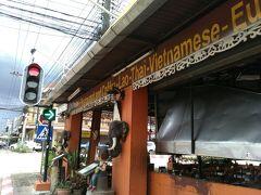 日本の方と昼食もご一緒しました。Daolinという、オープンテラスの観光客も入りやすい多国籍料理店です。観光客のみならず地元の昼休憩のグループも来ていました。