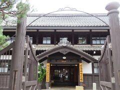 高山市政記念館。