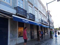 <パステラリア パステイス デ ベレン> 朝食はこちらにしましょう 世界中の観光客が来ています