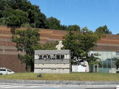 三内丸山遺跡 青森駅前からバスで約20分ほどで到着しました。