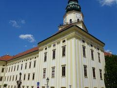 Archbishop's Castle and Gardens Kromeriz Arcibiskupský zámek a zahrady Kroměříž クロムニェジーシュ宮殿(大司教の城)