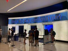 ワン ワールド トレード センターの展望台へと登ります。  https://youtu.be/oUynpuXNF3A