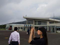 約40分のフライトで新島空港へ到着 新島グランドホテルの方が迎えに来てくれていました