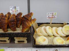 イズニー社発酵バターのクロワッサン(¥269)とボロニアマフィン(¥222)を買いました。クロワッサンは私としてはちょっと怯むお値段でしたが、あまりに美味しそうだったので、思い切って(笑) というほど高くないんですけどね。