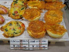 右の羽根付きキーマカレー(¥186)を買いました。とと屋のカレーパンが美味しいと何かで読んだのを思い出して。