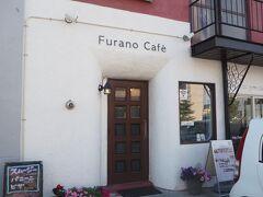 暑い暑いと、上富良野町のフラノカフェへ向かいました。 ぴったり14時に到着。
