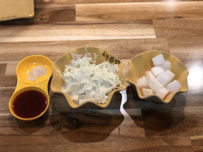 韓国はチキンと言えば骨付きチキンが鉄板ですが、ノラントンタクは珍しく骨なしチキン押し!<br / ><br />(骨付きメニューももちろんあります)