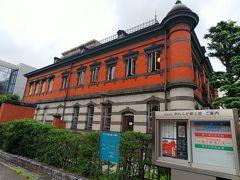 最終日のお仕事も、つつがなく終了。 15時から、18時の新幹線の時間まで自由時間です。 まずは、秋田市立赤れんが郷土館へ。 ここは、旧秋田銀行の本店だった建物です。