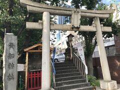 少し休憩をはさみ、続いて品川貴船神社へ。 大崎駅からも近く、居木神社からは徒歩10分くらいです。