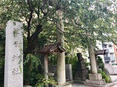最後に……… 五反田駅まで歩くのであれば、と立ち寄った雉子神社。 またまた25分ほど歩きました(笑)