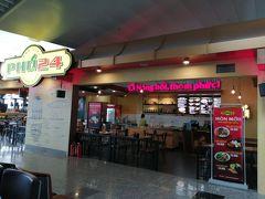 空港には、町中で見かけなかった「フォー24」が。 ハノイではブンチャーの店が多いのに、空港にはフォーの店。 その裏にはハイランズコーヒー・・えっ、同じ会社が運営しているの? さらにフィリピンのジョリビーも同じ会社とは知らなかった!