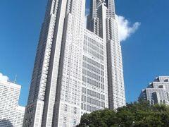 新宿中央公園から見た東京都庁第1庁舎ビル.48階234m. 設計は丹下健三.1990年に完成.  この南(右)側45階の南展望室に昇ります.
