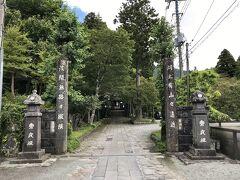 ホテルの前のバス停、台ヶ岳から箱根登山バスで約5分、仙石で降りて長安寺へ。