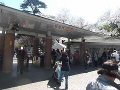 新宿御苑新宿門ゲート
