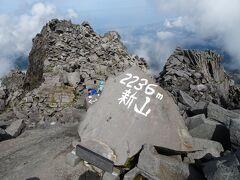 鳥海山最高峰の新山(2236m)に登頂! 日本百名山の86座目。