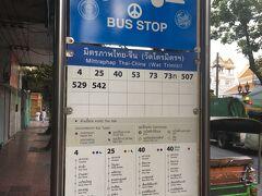ホテル裏側(西)にバス停発見~google map