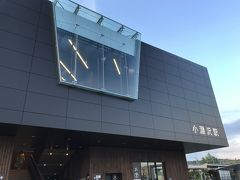 小淵沢駅到着。売店で駅弁とワインとおつまみを購入。
