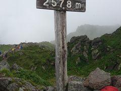 8月3日 (土)  この日、日光白根山に来ていたのだが…頂上手前から降り出した雨に心折れ、雷が鳴り響く中 沢と化した登山道を無心で降りる。
