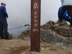 オキの耳 これで谷川岳制覇いたしました!百名山の何座目か?   何で私が登るとガス出るかな~(笑)