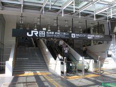 松本駅 予約していたレンタカーを借りてスタートです。まずは松本電鉄から。