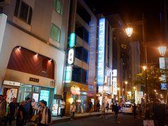 札幌訪問の際にはよく使う「カプセルイン札幌」で一泊。すすきのの交差点から1分位なので、便利です。