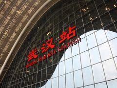 ホテルから1時間ほどで、武漢駅に到着。