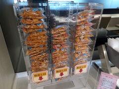 熊本空港に戻ってきました。ラウンジで時間を潰します