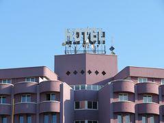 ホテル ダ ビンチ ミラノ