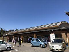 高速を下り栃尾の道の駅に着きました