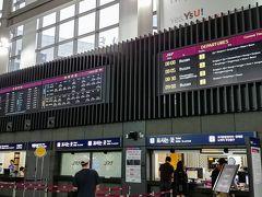 ソウル(水西駅)