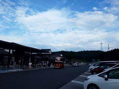 新東名で最初の休憩。