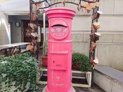 よし、せっかく松江きたし名所は押さえておこう。  カラコロ工房のピンクのポスト!  あと、ここでご飯食べた。