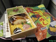 地鶏めし 初日に結構良いペースで進めたので、松本17時代発のしなの22号で帰ることができました。車内で松本駅の駅弁を食べて旅の締めくくりです♪