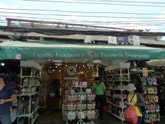 Yu Shop