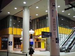 それでは飲み会も終わり、二次会へ向かう皆様からサラッと抜けて名鉄岐阜駅へ。
