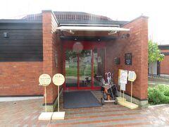 時間が余っているので、人吉鉄道ミュージアムMOZOCAステーション868へ