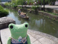 倉敷川の川舟流しけろ。 すごく暑かったけど、舟は少しは涼しいけろかな。