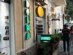 Dolma Restaurantで夕食