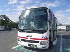 今回は京王観光のバス旅の企画です。  当然だけど京王バスだった。 先ずは中央自動車道、 双葉SAで休憩ね。  日にちが迫っていて、企画内容をよーく見ていない。 行先、時間、宿泊地。これだけ覚えておけば、だいじょ-ぶ、かな。