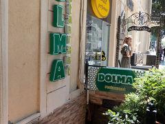 Dolma Restaurantで昼食