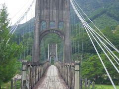 「南木曽町」にある、「桃介橋」 大正11年、木曽川の水力発電開発に力を注いだ大同電力 (後の関西電力)の福沢桃介社長によるものとか。