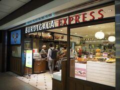 地下1階のグランスタにある「BURDIGALA EXPRESS(ブルディガラ エクスプレス)」で、今日の朝食・明日の朝食を買います。