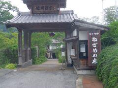 「上松宿」  「寝覚の床」 面白い名前です 国指定景勝地ですね