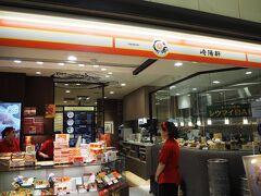 ランチは東京駅一番街の「横濱崎陽軒シウマイBAR」で。カジュアルなレストランで、売店でお土産やお弁当を買うこともできます。